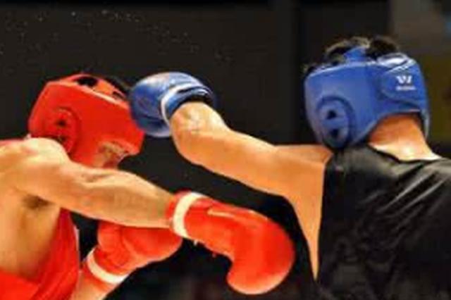 第十三届全运会拳击项目收官 贵州夺一银三铜