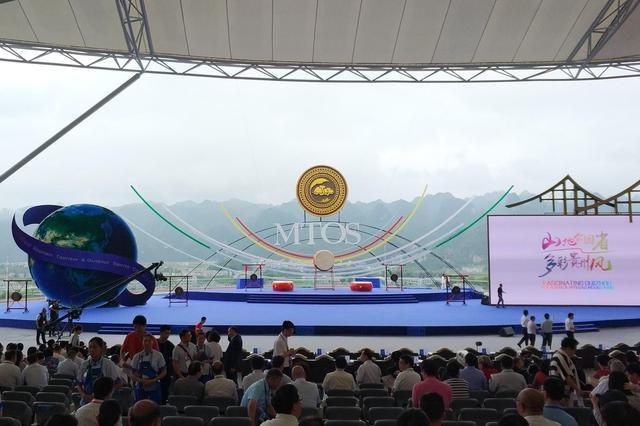 2017国际山地旅游暨户外运动大会在贵州黔西南开幕