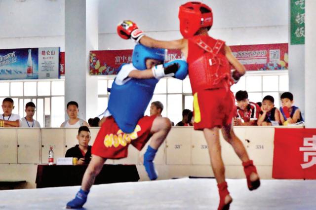 贵州省第三届大众武术散打锦标赛举行