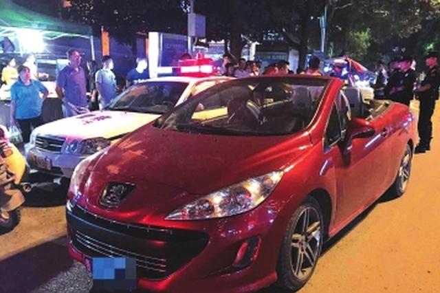 """开阳警方开展""""消声行动"""" 一轿车非法改装响管被罚"""