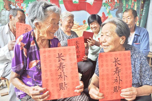 """南明区:17000余名老人分享672万元""""红包"""""""