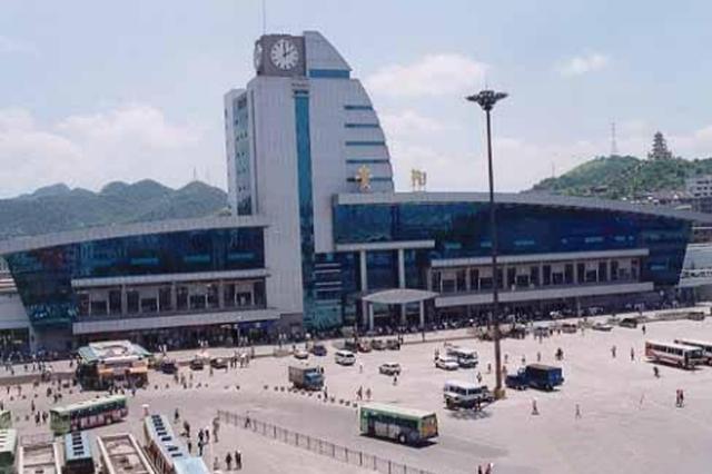 贵阳火车站调增售票窗口30个 应对客流高峰
