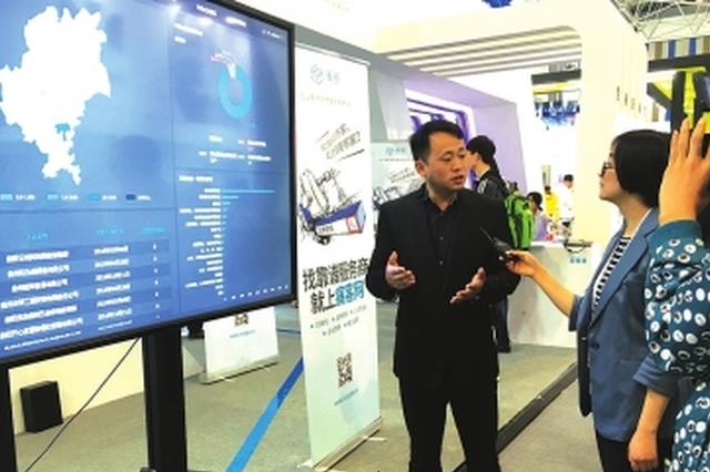 """贵阳市大数据市场监测监管平台:唤醒""""休眠""""的数据"""