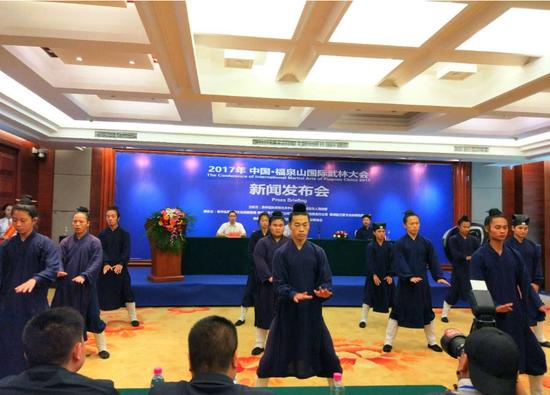 中国·福泉山国际武林大会9月将在福泉举行