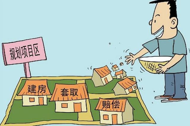 """贵阳纪委通报5起典型案例查处情况 严打违法""""种房"""""""