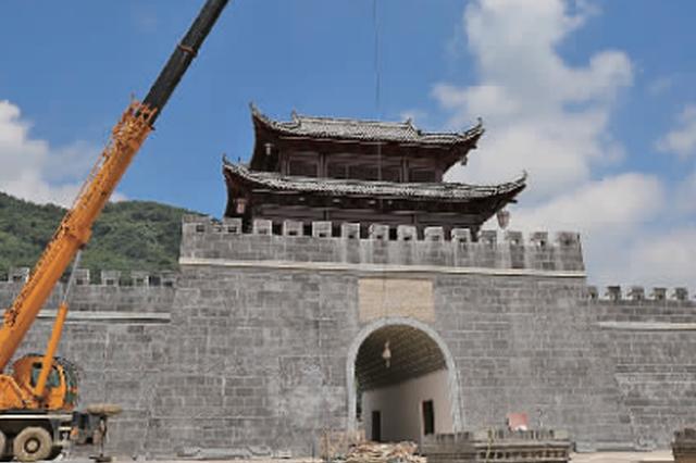 黔南州长顺投资4亿元重建广顺州府 梦回康熙盛世