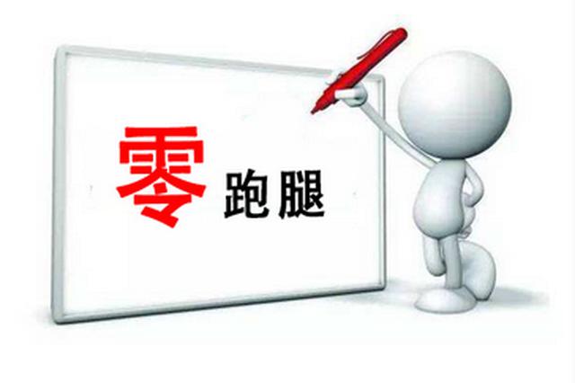 贵阳市各级代办服务中心 一月至七月代办政务1716件