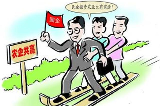 贵州产业扶贫列出十项任务 境内主板上市奖励400万元