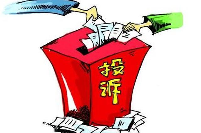 贵阳7月份价格投诉情况显示:停车收费 首当其冲