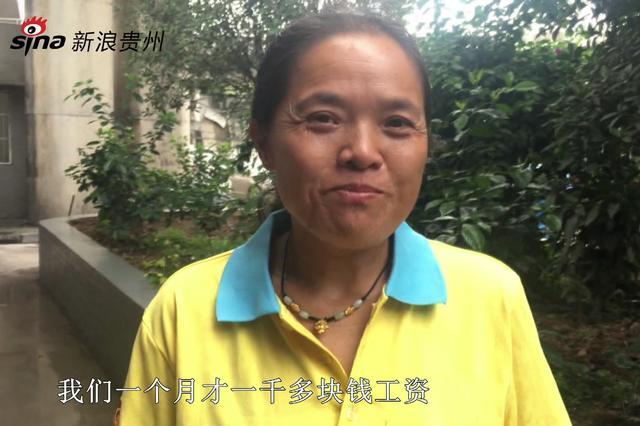 保洁员刘啟碧:娃娃说妈妈是好榜样