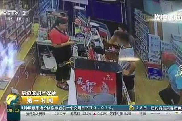 贵州贵阳:售货员好心借手机 谁知遇到骗子