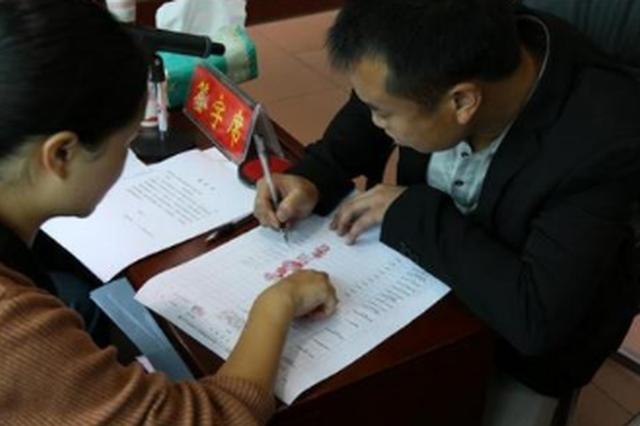黄平县61名入围考生参加事业单位选岗