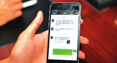 汪某交易的微信记录。