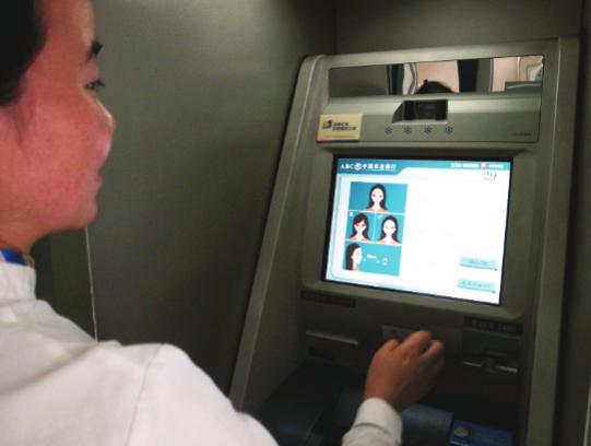 用户正在使用ATM机上的刷脸取款功能