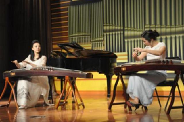2017贵州古筝大赛决赛举行 百名选手同台角逐