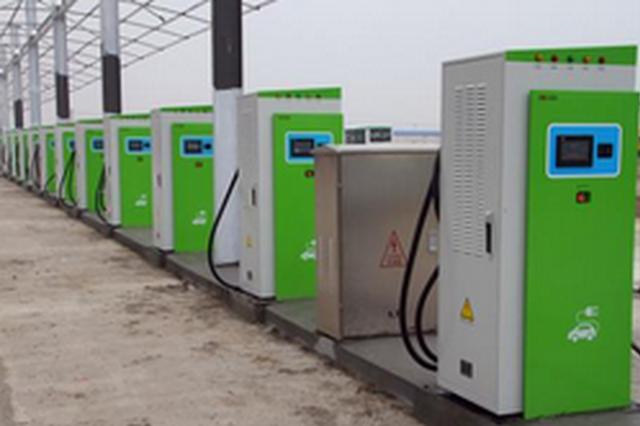 """""""电动汽车绿色行""""活动启动 今年新建400个充电桩"""