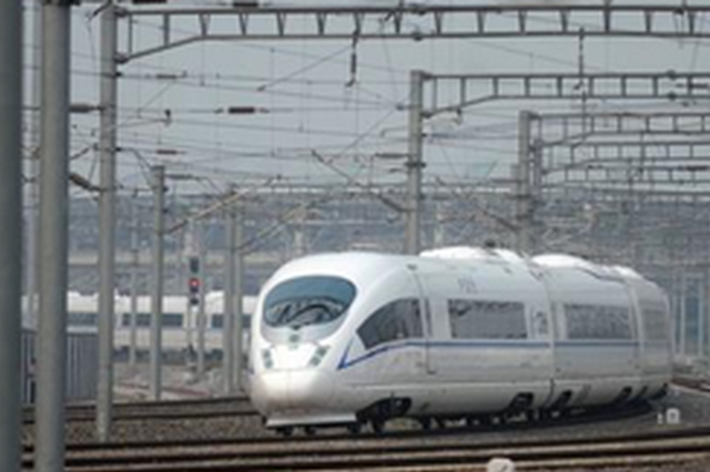 成贵高铁线路成型 预计2019年建成通车