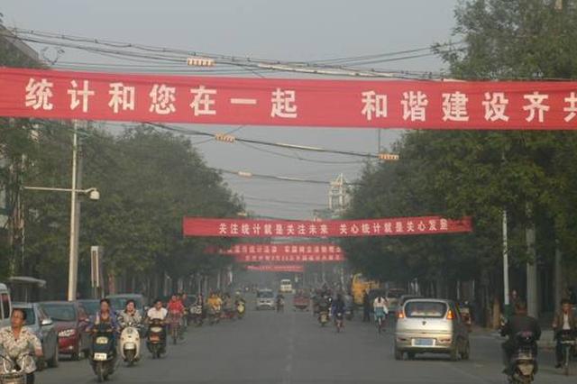 """""""中国统计开放日"""":走进统计工作看""""三新""""经济"""