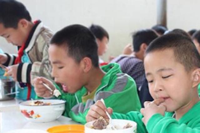 黔南通报6起违规典型问题 小学校长克扣学生营养餐
