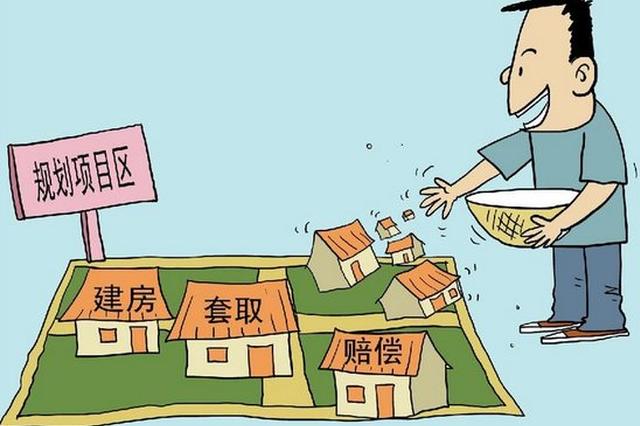 """贵阳市通报4起违法""""种房""""典型案例 城管队长也&quo"""