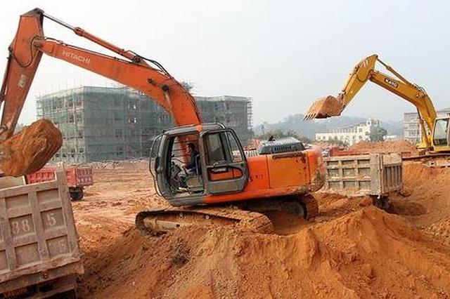 贵州省今年1—8月:重大工程项目 投资超6000亿元