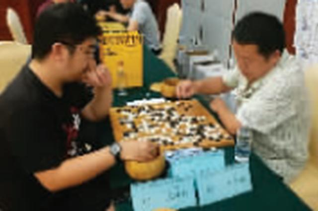 全省围棋邀请赛 百余高手纹枰对弈