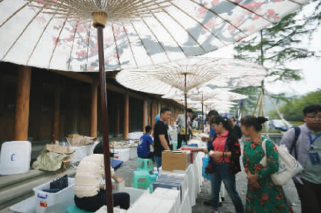 """第二届孔学堂·国学图书博览会第二日:书展来""""淘宝&quo"""