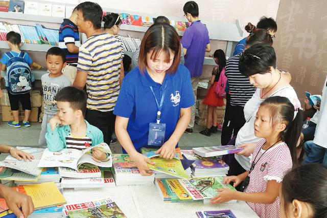 国学图书博览会落幕 7万人逛书博会满载而归