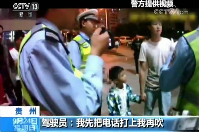 贵州:男子醉酒还带娃 开车回家遇检查