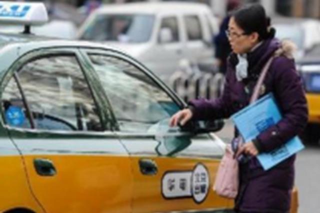 安顺出台出租车改革意见:的士运价将动态调整