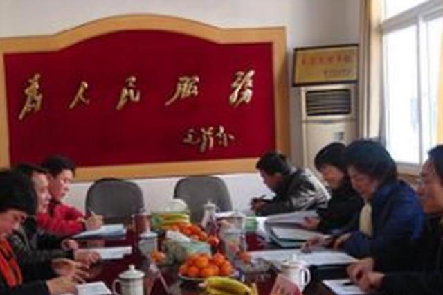 福泉村干部工作报酬上调 增幅1000元以上