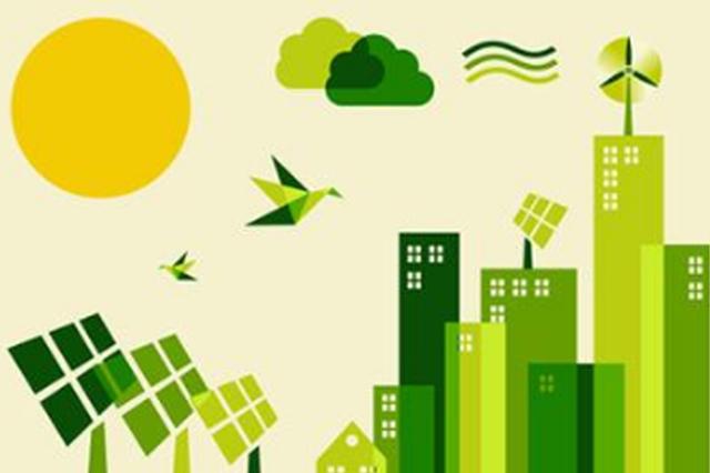 贵州首次对企业实施环保信用修复