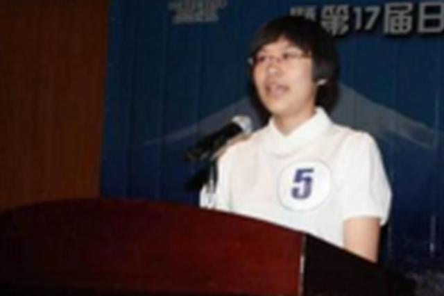 贵州省演讲研究会成立