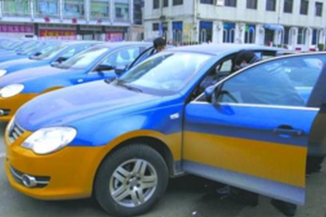 贵阳两大出租公司 召回500辆出租车换内饰