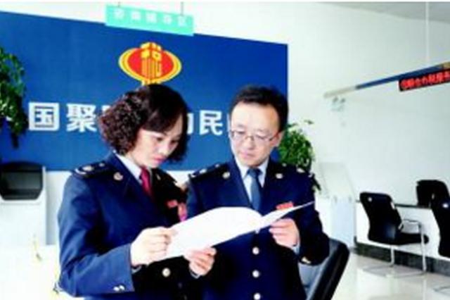"""让纳税人更了解政策 """"贵州税收政策法规云""""上线"""