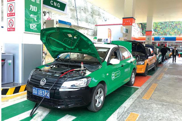 贵阳:天然气出租车 可在市区加气