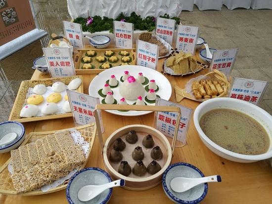 大美黔菜养颜举行推广活动展示遵义市菜品集美容食谱七天品鉴图片