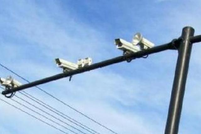 凯里市新增电子警察上岗