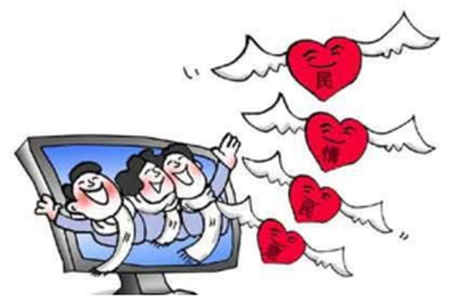 即日起至11月18日 贵州省征集十件民生实事
