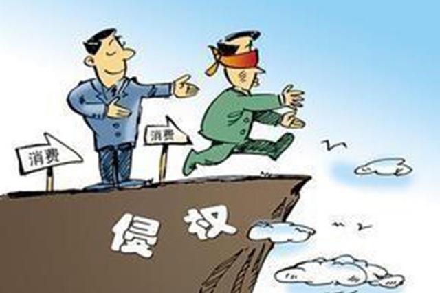 贵阳市中院受理专利发明人索赔百万元案