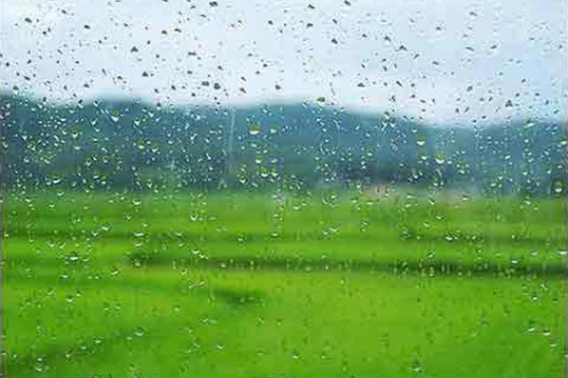 贵阳市:本周末 阴雨天