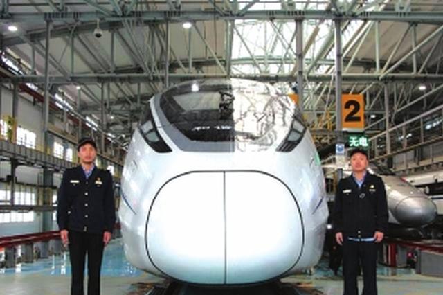 贵阳:CRH380D型动车组来了! 最高时速可达380公里