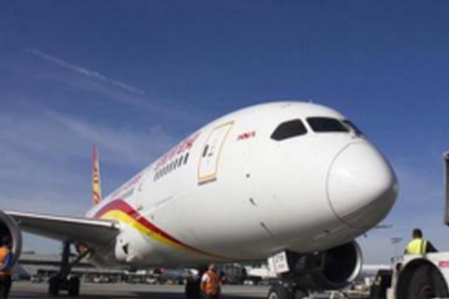 贵阳将新增航线 分别飞往毕节、郑州和茅台、济南