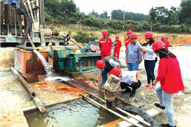 今年 贵州省地矿局已打出15眼温泉井