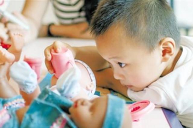 2016贵州人生育意愿:八成年轻育龄女性愿意生二孩