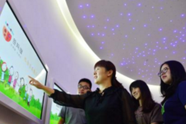贵州出台相关发展实施意见:三大举措 促进创业投资