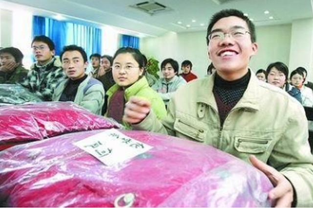 为确认社会救助条件 贵州受助家庭将接受存款查询