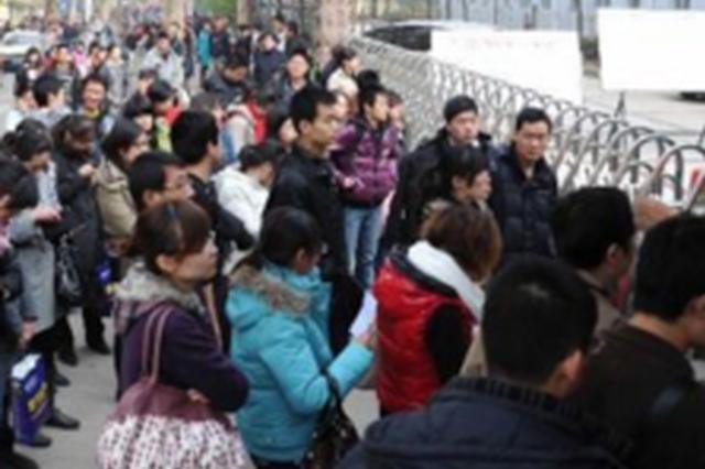 """国考报名今日18时结束 贵州地区6个职位""""空缺"""""""