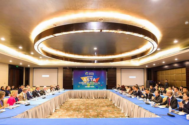 聚焦ASTA:贵阳旅行商对话ASTA代表 深度交流洽谈