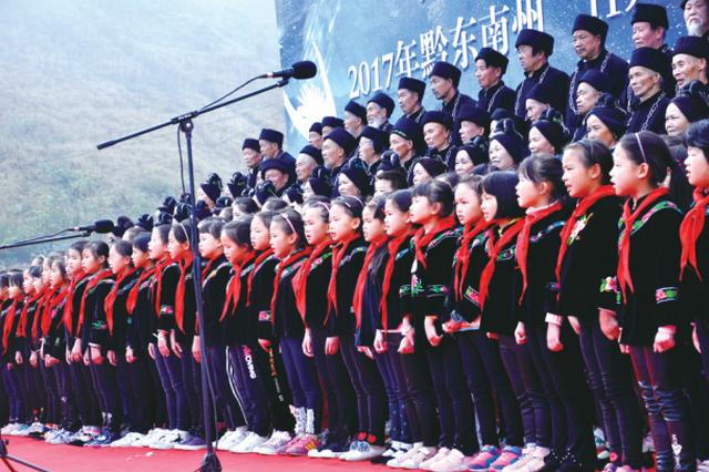 """黔东南消防宣传月启动 苗乡古曲调唱响""""防火歌"""""""
